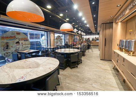 HONG KONG - CIRCA JANUARY, 2016: inside Yoshinoya restaurant. Yoshinoya is a Japanese fast food restaurant chain.