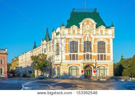 Urban architecture. Nizhny Novgorod city. Russia .