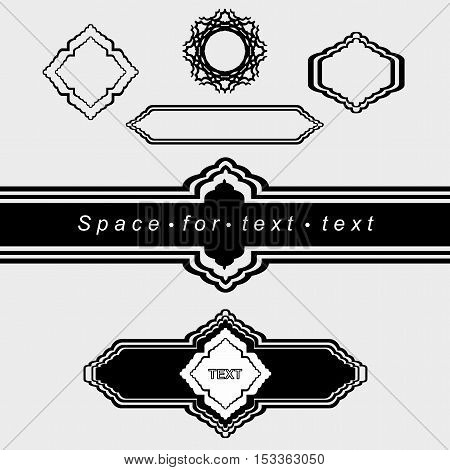 Set of hand drawn vintage frames for text decoration in vector. Islamic theme
