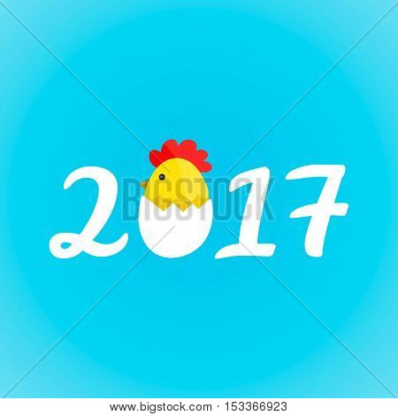 Calligraphy 2017 flat style creative vector cartoon illustration. Chicken from egg. Happy 2017 new year