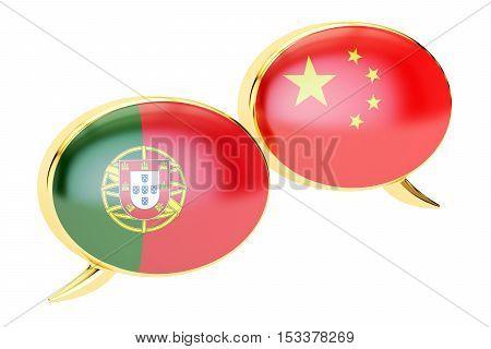 Speech bubbles Chinese-Portuguese conversation concept. 3D rendering