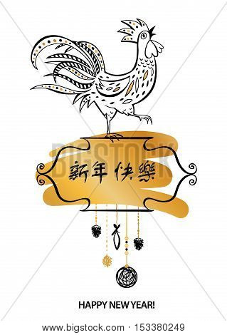Vector Element Of Design Logo, Logotype, Greeting Card, Poster,