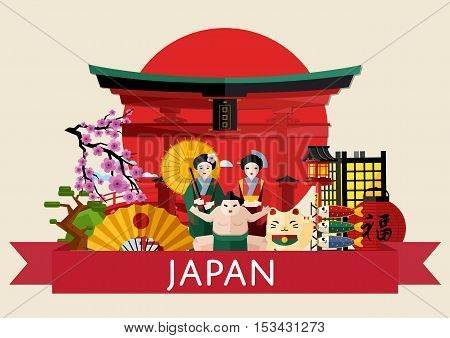 Japan famous traditional symbols on background of red sun circle with torii gate, isolated vector illustration. Explore Japan landmarks. Discover Japan and Japanese culture. Oriental landmarks. Japanese vacation.