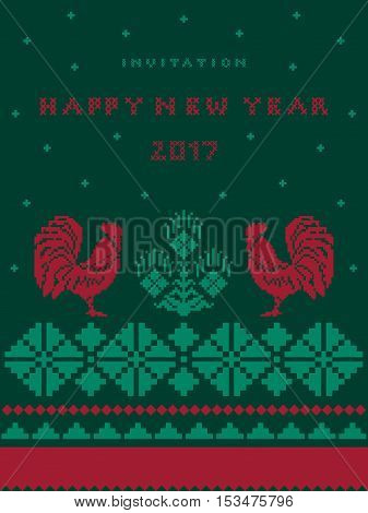 Vertical invitation card Happy New Year with pattern cross stitch on dark green background  - vector illustration