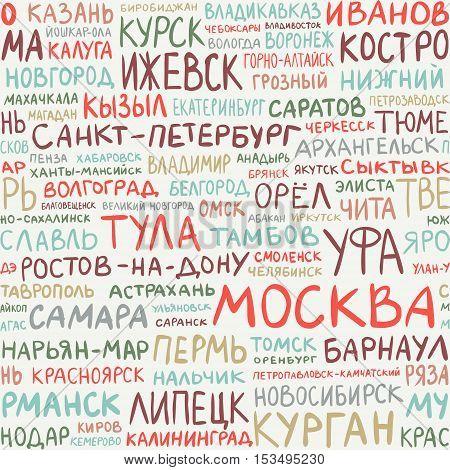 Seamless Pattern. Russian City Names. Russian Language.