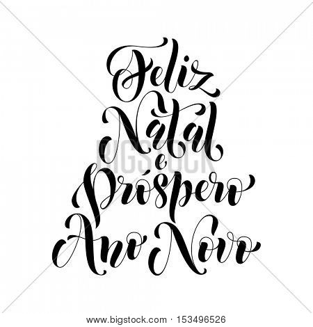 Feliz Natal e Prospero Ano Novo Portuguese vector greeting card print. Ink Merry Christmas and Happy New Year in Portugal congratulation letter board poster on white background