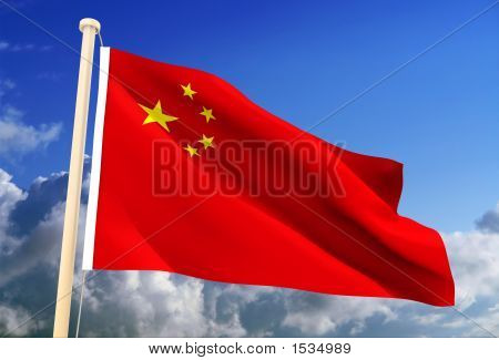 China Flag (Clipping Path)