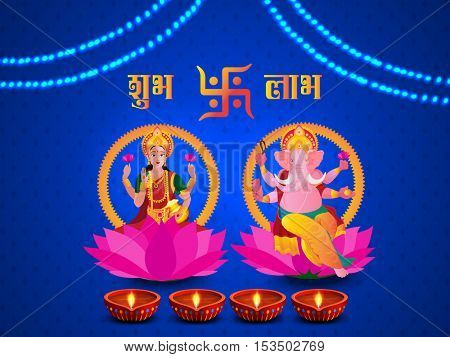 Goddess Lakshmi and Lord Ganesha on lotus flower, Indian Festival background with illuminated oil lamps (Diya) decoration, Vector illustration for Happy Diwali celebration.