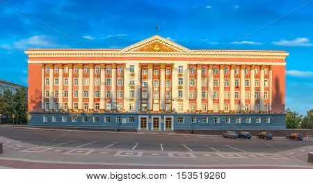 Administration . Kursk city . Russia .
