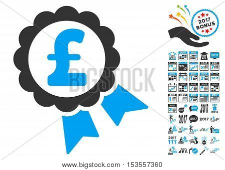 Featured Pound Price Label icon with bonus 2017 new year icon set. Vector illustration style is flat iconic symbols, modern colors.