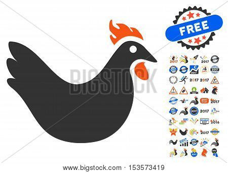 Chicken icon with bonus 2017 new year images. Vector illustration style is flat iconic symbols, modern colors.
