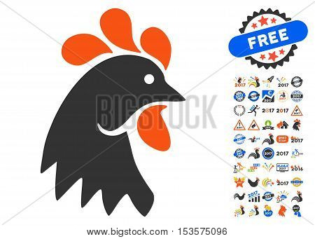 Rooster Head pictograph with bonus 2017 new year icon set. Vector illustration style is flat iconic symbols, modern colors.