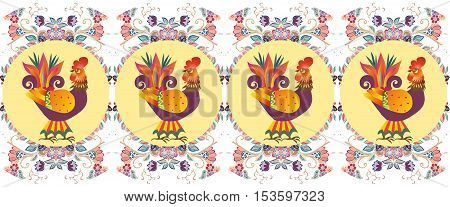 Border with beautiful cockerels on medallions. Vector illustration. Year of the Rooster.