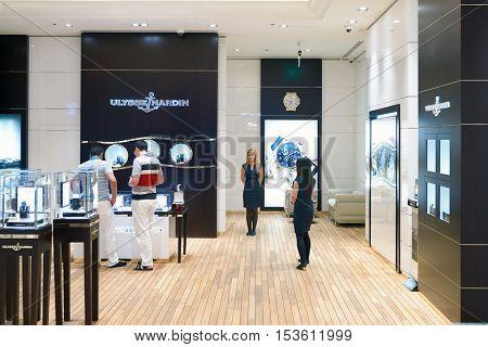 DUBAI, UAE - 15 OCTOBER, 2014: Ulysse Nardin store at the Dubai Mall. Ulysse Nardin is a luxury Swiss watch manufacturer.