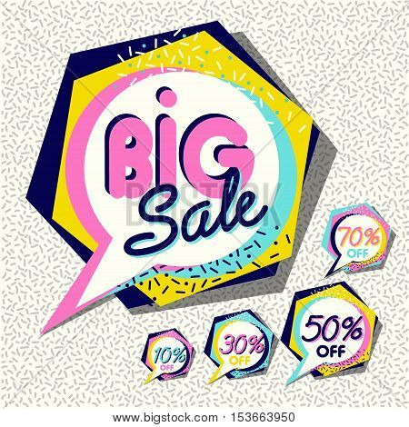Sale poster retro style with geometric shapes. Super big 80s Sale vector illustration. Vector background in retro style easy editable for Your design.