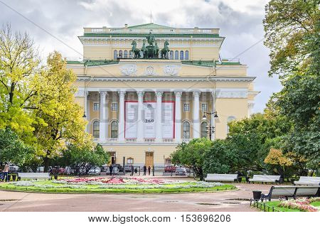 Saint Petersburg Russia - September 30 2016: Empire-style building of Alexandrinsky Theatre or Russian State Pushkin Academy Drama Theater on Ostrovsky Square with announcement of next events on the front