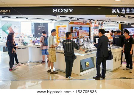 HONG KONG - 06 MAY, 2015: Sony store  in Hong Kong. Sony Corporation, commonly referred to as Sony, is a Japanese multinational conglomerate corporation headquartered in Konan Minato, Tokyo, Japan.