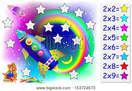 Exercise for children with multiplication by two. Need to solve examples and paint the stars in relevant colors. Vector image.