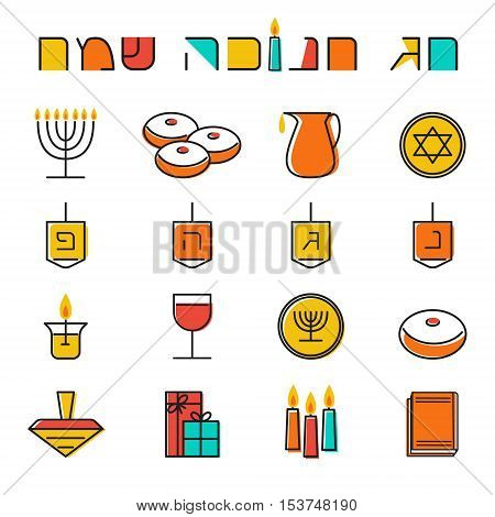 Hanukkah icons set. Jewish Holiday Hanukkah symbol set. Menorah candlestick candles donuts sufganiyan gifts dreidel coins oil. Happy Hannukah in Hebrew. Vector illustration