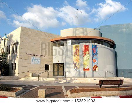 Or Yehuda Israel - August 28 2009: Music school.