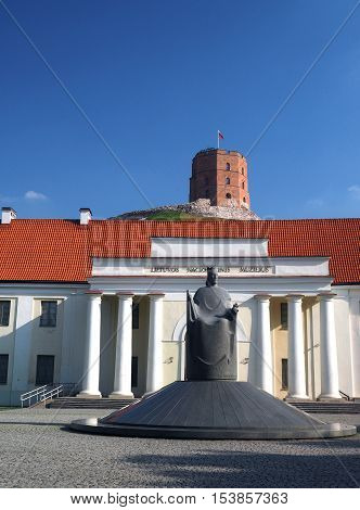 VILNIUS LITHUANIA-SEPT. 20:The New Arsenal and Gediminas Castle Tower on mountain is seen in Vilnius Lithuania on September 20 2016.