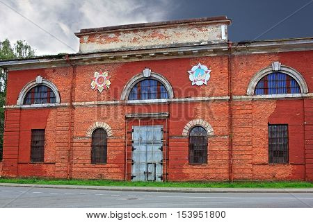 Kronstadt Russia - 10 July 2016: Arsenal building ( built in 1836). Was used to store shells guns and rifles.