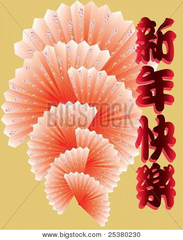 Greeting_for_chinese_new_year