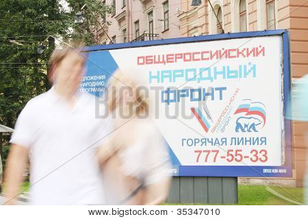 National Parliament Pre-election Campaign Poster Found On July 17, 2011 In St. Petersburg, Russia