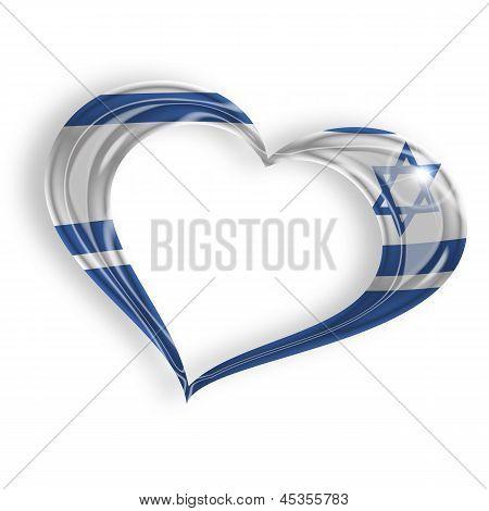 israeli heart