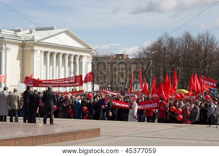 Celebration Of The 1 May in Russia