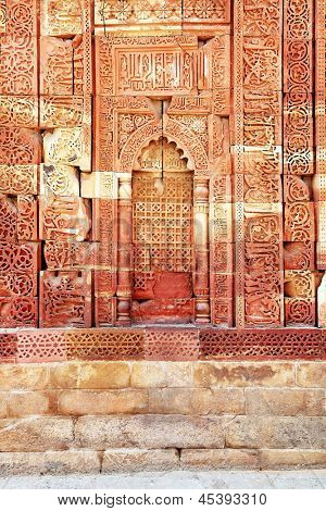Detail of Qutub (Qutb) Minar, the tallest free-standing stone tower in the world, and the tallest minaret in India, constructed with red sandstone and marble in 1199 AD. Unesco World Heritage. India