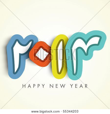 Urdu calligraphy of text Happy New Year on background.