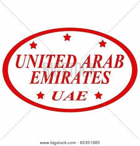 United Arab Emirates-stamp