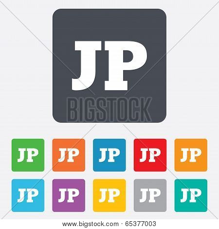 Japanese language sign icon. JP translation