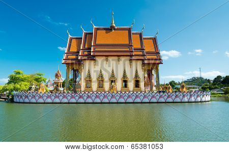 fish pond at Wat Plai Laem temple at Samui Island, Thailand.