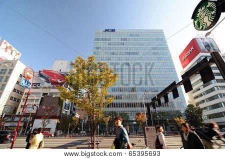 Tokyo - November 24: People On Omotesando Street