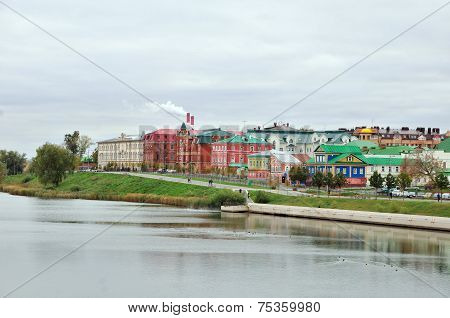 Kazan - October 8:Lower Lake Kaban, street views Shigabetdin Marjani. October 8, 2014 in Kazan