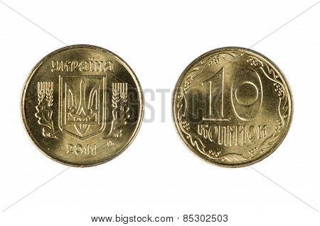 Coins Of Ukraine