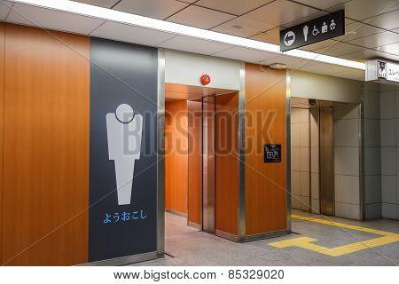 Subway Toilet in Osaka
