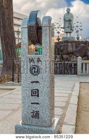 Prayer Wheel at Shitennoji Temple in Osaka Japan