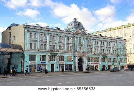 Moscow Drama Theater named M.N. Yermolova