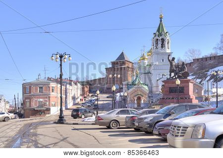 City Nizhniy Novgorod