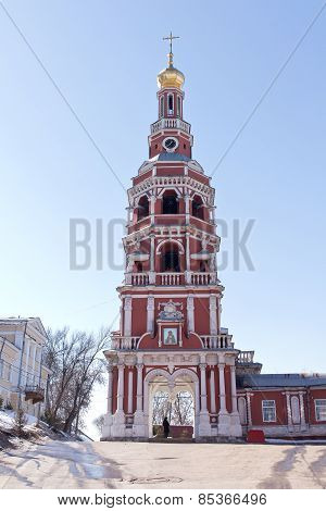 Bell Tower Of The Nativity Church