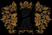 pic of art gothic  - Elegant background with floral ornament and place for text - JPG