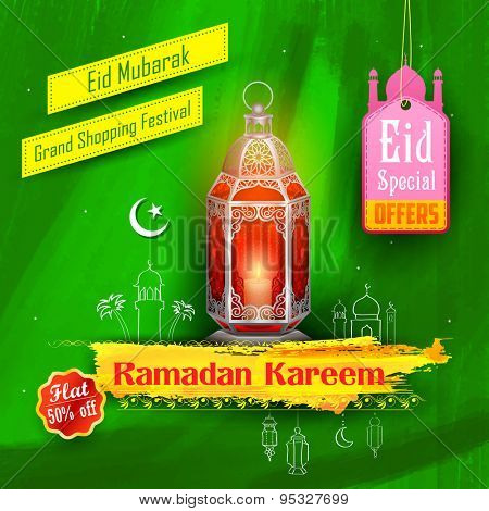 illustration of Ramadan Kareem (Generous Ramadan) sale offer with illuminated lamp