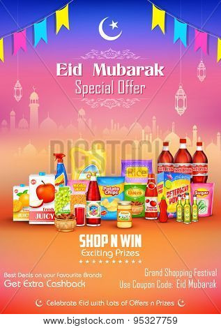 illustration of Eid Mubarak (Happy Eid) sale offer