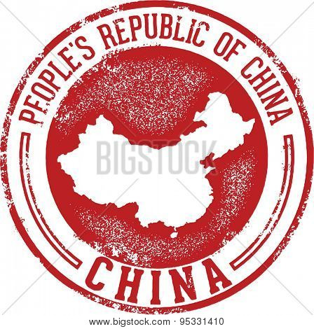 People's Republic of China Travel Stamp