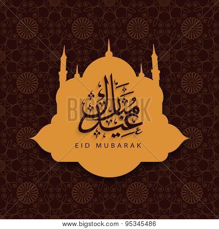 Beautiful greeting card with Arabic Islamic calligraphy of text Eid Mubarak on golden mosque design for famous Islamic festival, Eid celebration.