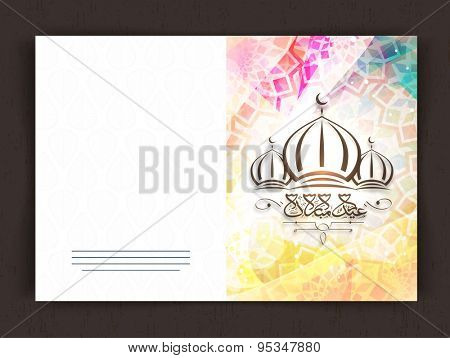 Beautiful greeting card with shiny mosque and Arabic Islamic calligraphy of text Eid Mubarak on colorful floral design decorated background for Islamic holy festival celebration.