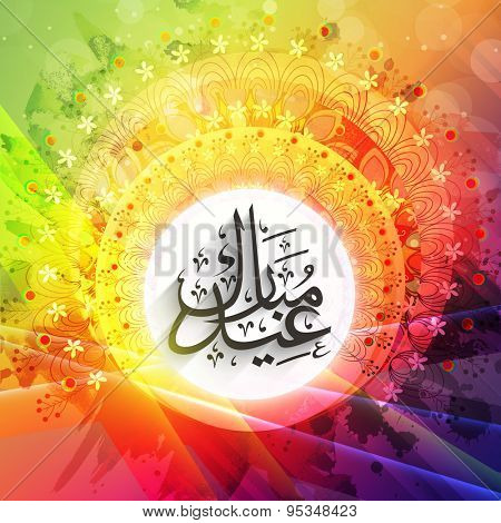 Shiny Arabic Islamic calligraphy of text Eid Mubarak on beautiful floral design decorated colorful background for Muslim community festival celebration.